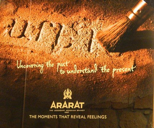 Yerevan Brandy Factory: Арарат