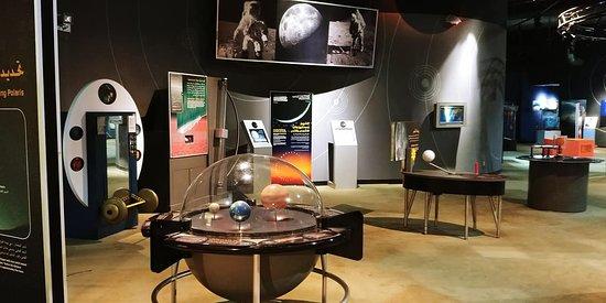 Exhibition Hall - Universe
