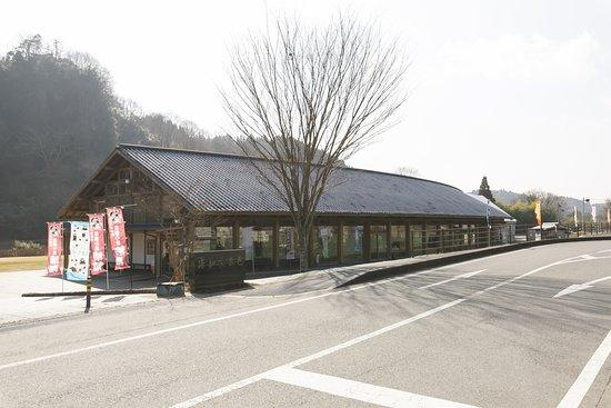 Michi-no-Eki Seiwa Bunrakumura