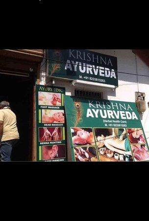 Krishna Ayurveda