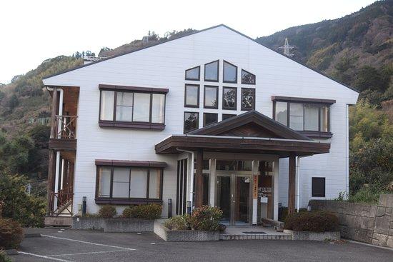 Yui Landslide Control Center