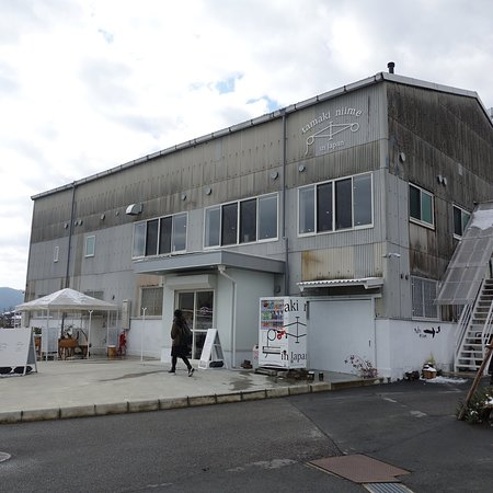 Tamaki Niime Shop & Lab