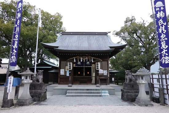 Kusunoki Shrine