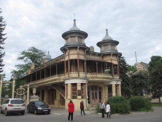 Gukasova Coffee Shop