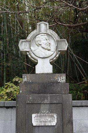 Francis Xavier Monument
