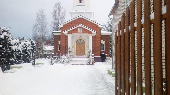 Daugavpils, Letonija: Церковь святых Петра и Павла на Форштадте в городе Даугавпилс
