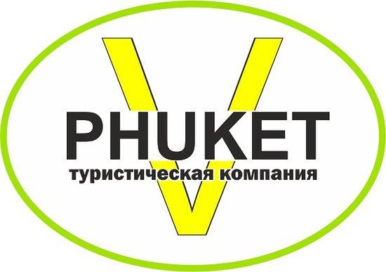 V Phuket Co. Ltd.