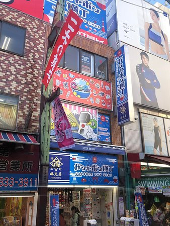 Fukumitsuya Okachimachi Capsule Toy Shop