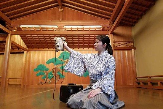 Onomichi Noh Theatre Experience plus...