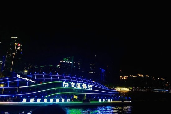 Guangzhou Pearl River Night Cruise...