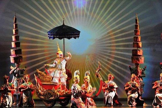 Danse classique masquée Khon-Thai au...