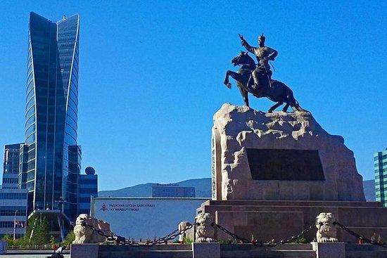 Ulaanbaatar destaque dia tour, Private