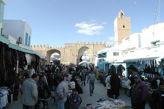 Full Day Kairouan e EL JEM in