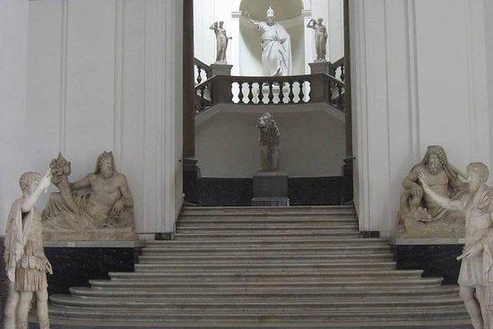 Museu Arqueológico Nacional e...
