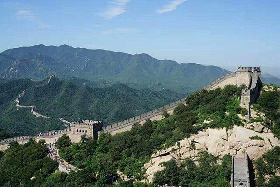 Beijing 3 Dager Beijing...
