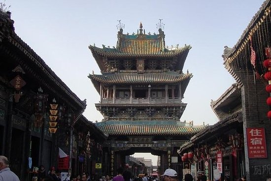 Privat - Pingyao Old Town Highlights...