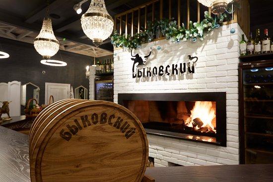 Главный мясной ресторана города  БЫКОВСКИЙ