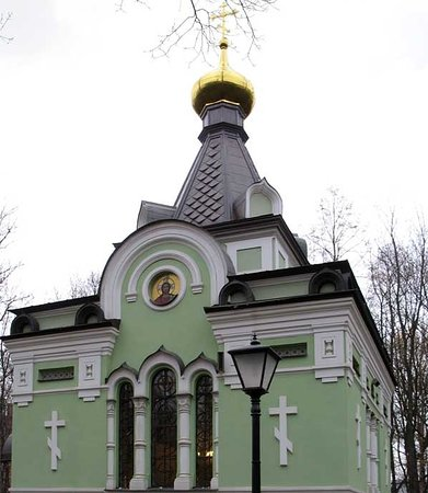 Church of the Holy Blessed Xenia of Petersburg