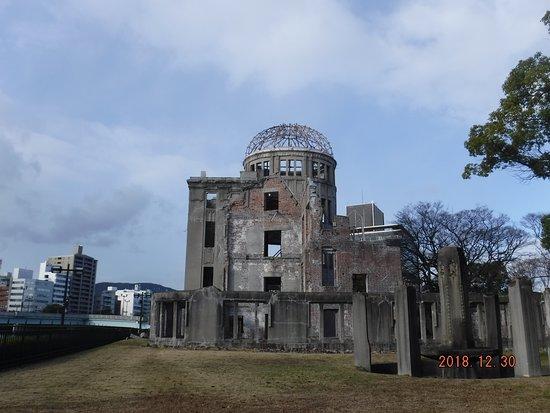 Zdjęcie Hiroshima Prefecture