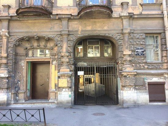 Доходный дом М. В. Захарова