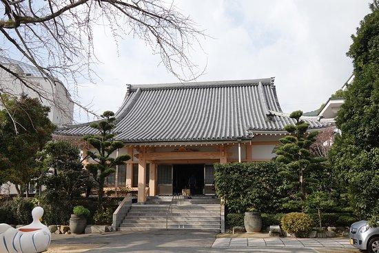 Kyoho-ji Temple