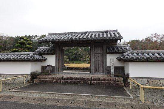 Buke Yashiki Park