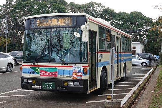 Sasebo Bus