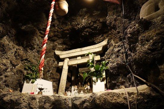 Seiryu-ji Fudoin Temple