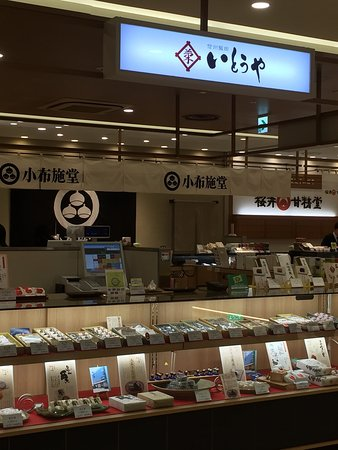 Shinshu Omiyage Sando Oraho