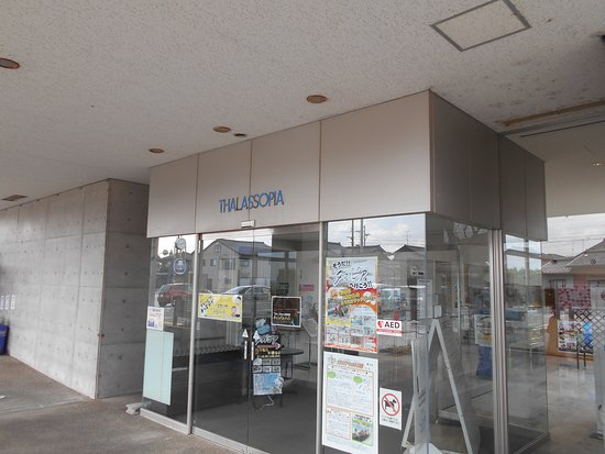 Namerikawa, Japonia: タラソピア