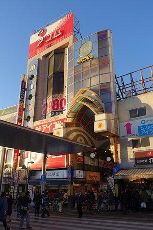 Nakano San Mall Shopping Street: 中野サンモール商店街