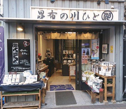 Kombu no Kawahito Asakusa Honten