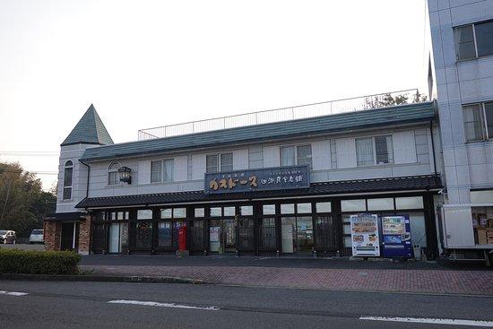 Hirado Bussankan