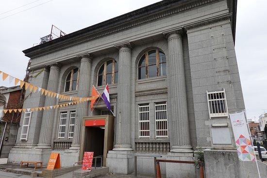 Former Saga Bank Gofukumachi Branch