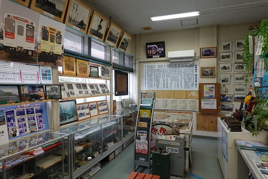 The Railway Museum, Tabira Hiradoguchi Station