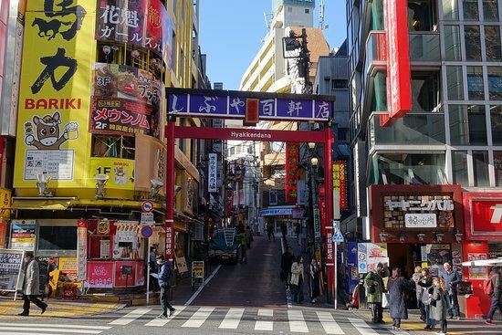 Shibuya Hyakkendana