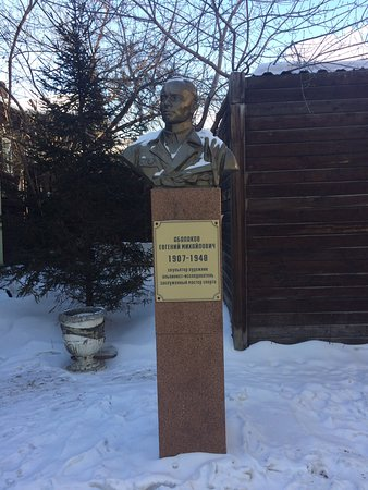 E.M. Abalakov Monument