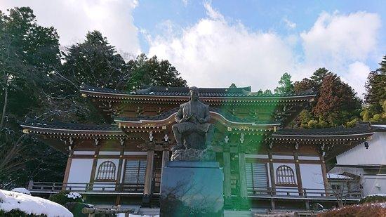 Kessan-ji Temple