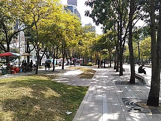 Caowu Square