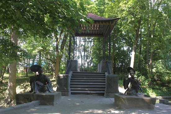 Arboretum Oleksandriya Park and City...