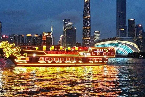 Guangzhou Golden City Tour: Wonderful...