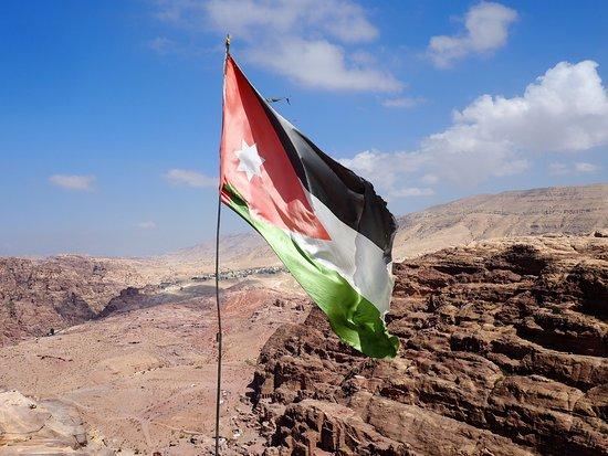 Jordanie : Nuestra bandera
