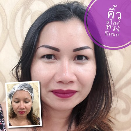 Eyebrow Tattoo Patong Permanent Makeup