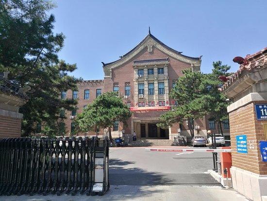 ฉางชุน, จีน: Changchun Old Eight Department