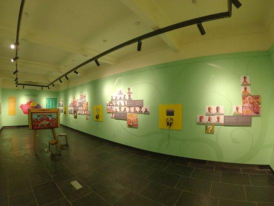 RRAP Music Museum & Hub
