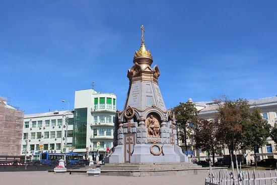 Ikony Bozhiyey Materi Znameniye and Alexander Nevskiy Chapel