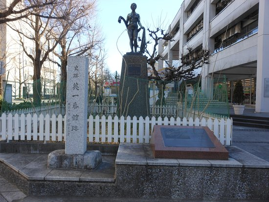 The Site of Eiichibamkan Monument