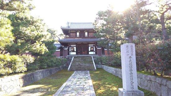 Kennin-ji Temple Kaisandou