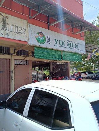 Tanjong Malim, Malaysia: Yik Mun Tanjung Malim Pau