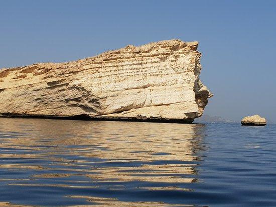 Dolphin Cruise from Muscat: Mooie uitzichten.
